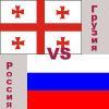 Нынешнее состояние отношений между Россией и Грузией - не наш выбор - Лавров