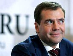 Президент России признал независимость Южной Осетии и Абхазии