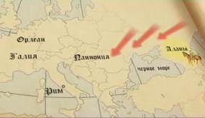 Венгерская Алания