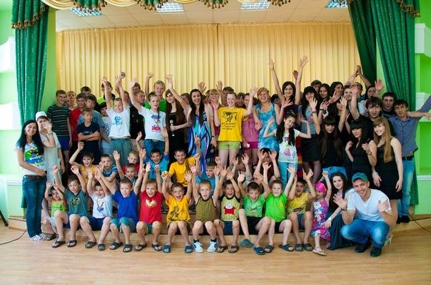"""Краснодарские """"дети гор"""" провели благотворительную акцию для сирот школы-интерната"""