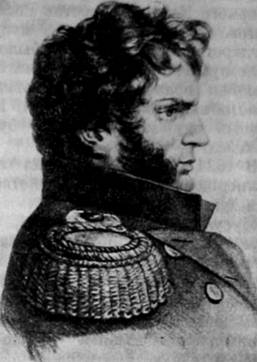 Первый этап освободительной борьбы народов Северо-Восточного Кавказа (1829  - 1839)