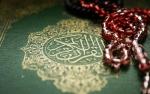 Проблемы исламизации Северного Кавказа в российской историографии XIX века