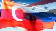 Региональный аспект турецко-сирийских отношений (80-90-е гг. XX в.)