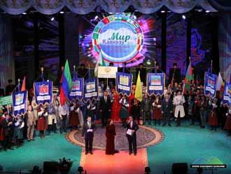 В Ставрополь – на «Мир Кавказу»