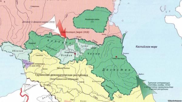Горская республика. Как кавказцы год прожили в своем независимом государстве