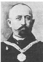 Гаппо Баев