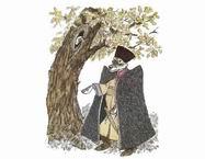 Современные тенденции бытования традиционных жанров фольклора народов Дагестана (на материале волшебных сказок даргинцев)